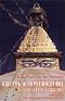 Смерть и перерождение в Тибетском Буддизме