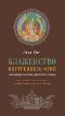 Буддизм. Блаженство внутреннего огня. Сокровенная практика Шести йог Наропы