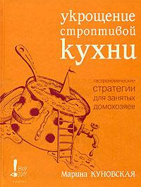 Книги. Кулинария